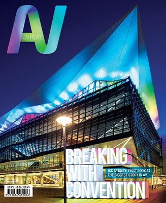 av55-front-cover_web
